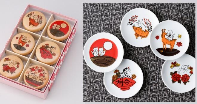 このユルさがたまらない♪SNSで人気「花札ねこシリーズ」のもなか&豆皿が可愛すぎる!