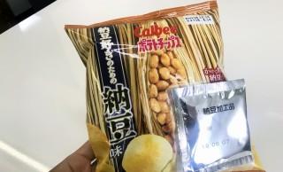 完全に納豆だ!ちゃんとネバネバするぞ!オフィスでは匂いに注意「ポテトチップス 納豆好きのための納豆味」実食