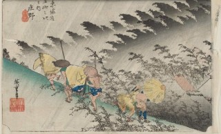 なんと江戸時代にもあった旅行積立、そして高級ツアーも。江戸時代の旅行事情【2】