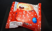 きな粉&黒蜜で安定のうまさ♪「もちもちのつつみ・桔梗信玄餅風」は和スイーツ好きはとりあえずいっとくべき!