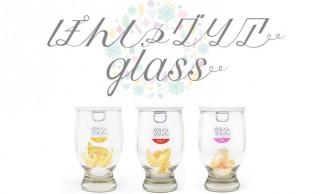 気軽に試せてステキ♪日本酒カクテルの素「ぽんしゅグリア」に女性でも飲みきれるコンパクトサイズ登場