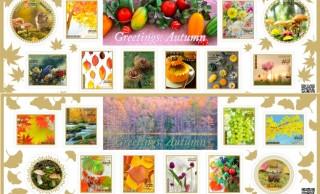 リスさん可愛い♪日本郵便から秋らしく美しい写真を集めた「秋のグリーティング切手」発表