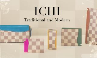落ち着きある素材感。市松模様とレザーのモダンなコンビネーションが素敵なVARCO「ICHI」