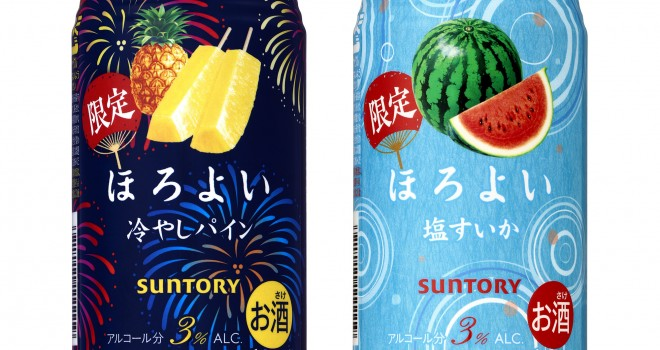 夏の風情あるパケが可愛い!人気チューハイ・ほろよいに夏季限定「冷やしパイン」「塩すいか」登場