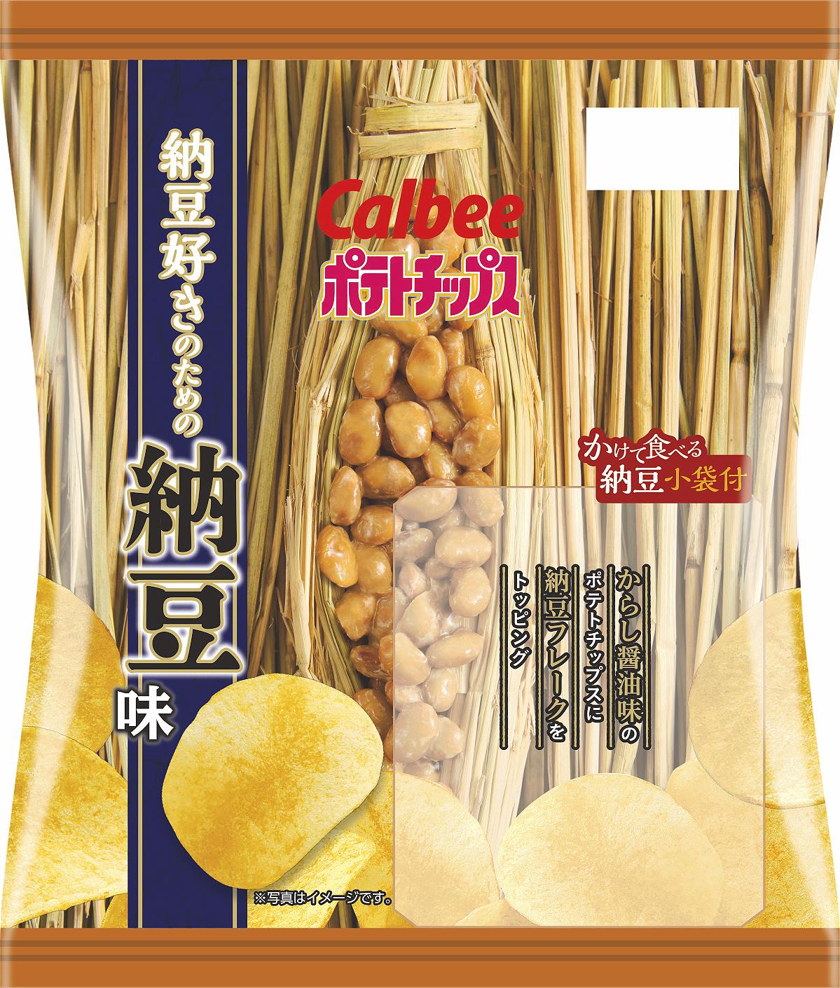ポテトチップス 納豆好きのための納豆味
