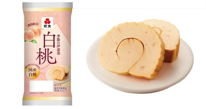 まさに和スイーツ伊達巻!白桃のシロップ漬けを練り込んだ「季節の伊達巻 白桃」が美味しそう♪