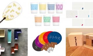 なんとテトリスと日本の工芸品がコラボ!ブロックモチーフのアイテムが素敵です