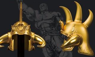 見よこの凄み!お値段なんと250万、拳王ラオウの純金製兜が発売!