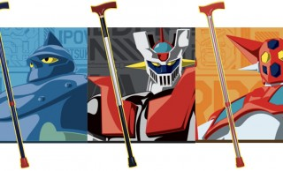 超人おじいちゃん誕生だこれ!なんと鉄人28号、マジンガーZ、ゲッターロボの「杖 – つえ」が発売