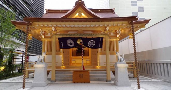 6月16日「和菓子の日」、日本橋コレド室町で和菓子が無料配布!福徳神社への和菓子奉納とともに