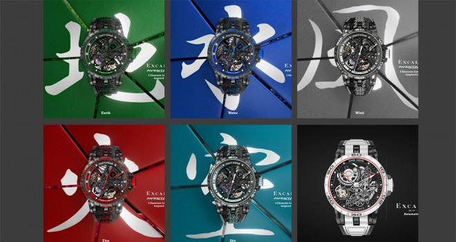 かっこよすぎるぞ!高級腕時計ロジェ・デュブイが日本の自然と日の丸をモチーフにした限定ウォッチを発表!