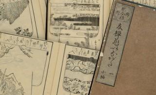 貴重な資料!着物の友禅染めの歴史と誕生当時の貴重な古文書「友禅ひいながた」を一挙公開!
