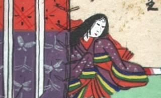 皇室制度の基礎を作り「日本」という国号を正式に制定した女帝・持統天皇