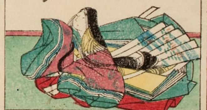 男女が性転換し成長する異色の王朝文学「とりかへばや物語」にはさらに古い原典があった!