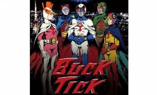 科学忍者隊ガッチャマンがなんとロックバンド「BUCK-TICK」とコラボで限定グッズを発売!
