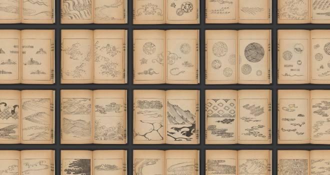 ダウンロード可!伝統文様の波紋柄だけをただひたすらに紹介した明治時代の図案集「波紋集」が凄すぎる!