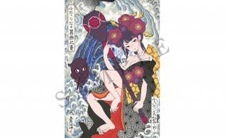 人気ゲーム「Fate/Grand Order」のフォーリナー/葛飾北斎が浮世絵の美人画になって登場!