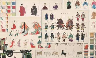 永久保存確定!日本初の日本史事典「国史大辞典」の絵図ページが感動レベルで凄い