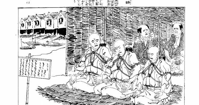 屈辱、魚を咥えさせて放り出す!江戸時代、女犯を犯した僧侶への本当にあった刑罰