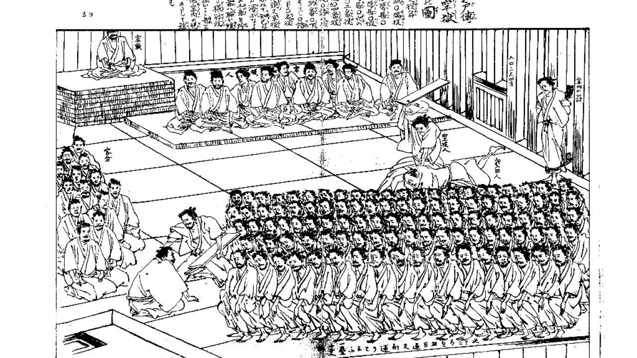 背割り、梅鉢、半ビラ…冤罪も多かった江戸時代の牢屋での壮絶なリンチ