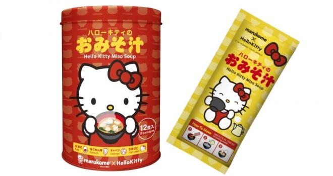 パケ買いしちゃうやつ♪キティちゃんがマルコメと初コラボで「ハローキティのおみそ汁」発売