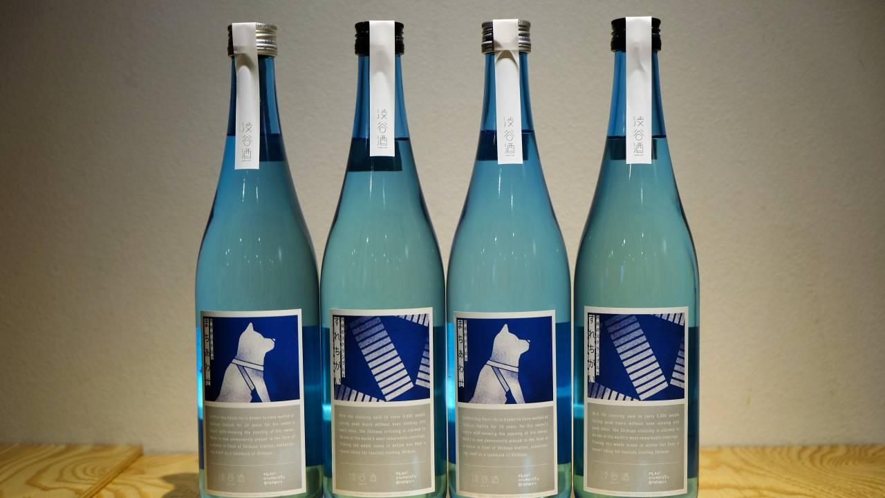 ラベル可愛いじゃないの♪東京都渋谷区がなんと公式の日本酒を一般発売です