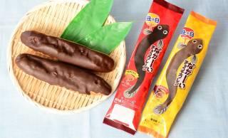 うなぎに見えてくる(笑)「土用の丑の日」に合わせ、うなぎエキス入りのなが~いチョコスイーツが発売!