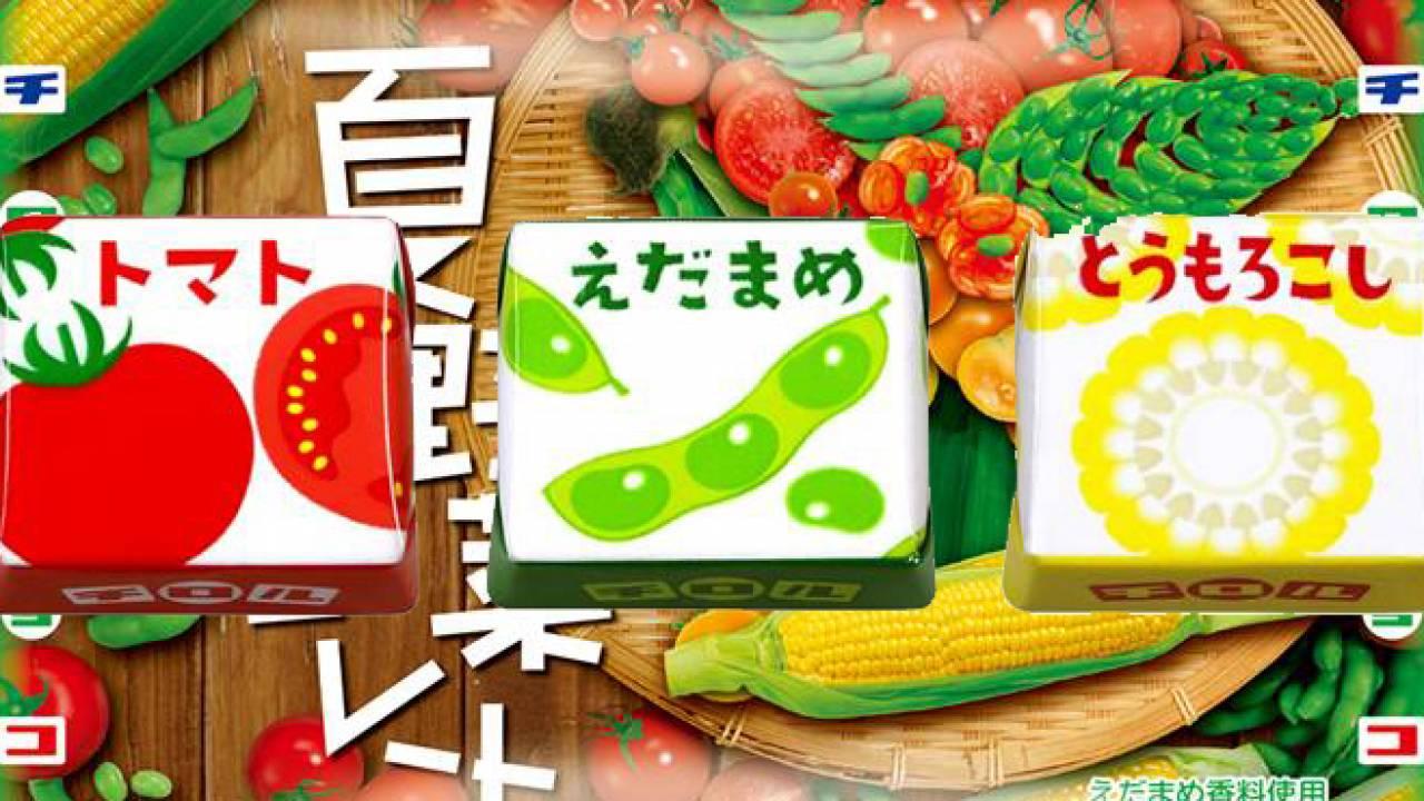 トマト、えだまめ、とうもろこし!?チロルチョコが日本の夏野菜をイメージした「夏野菜チョコレート」を発売
