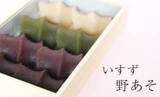 常時商品では創業以来初!伊勢参り土産の定番「赤福」が明治以来の新商品を発売!