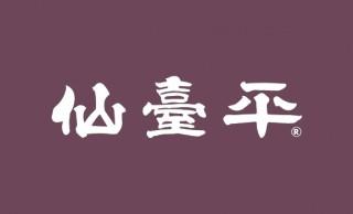 仙台平とは?フィギュアスケートの羽生結弦選手が国民栄誉賞授与式で着用した袴について