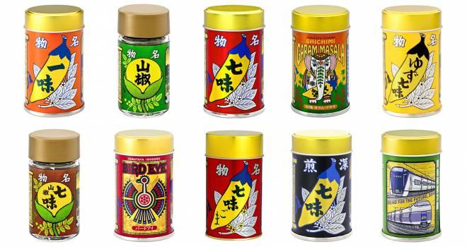 お馴染みの七味缶だけと思ってた八幡屋礒五郎。実はめちゃくちゃ種類豊富だった