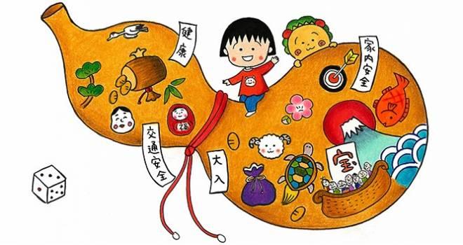 9月2日の「ちびまる子ちゃん」はアニメ第1話リメイクを放送。お姉ちゃん役には乳がんで逝去された水谷優子さん