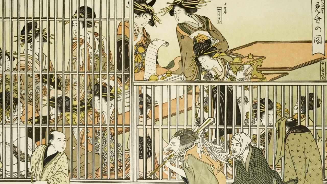 芸者が男装?江戸時代に吉原遊郭で行われていた8月のイベント「吉原俄(にわか)」とは?