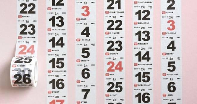 これは楽しめそう!元旦から大晦日までが1本のマステになった「日めくりカレンダーマスキングテープ」