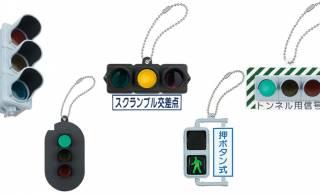 ちゃんと点灯するぞ!日本信号とのコラボフィギュア「続 ミニチュア灯器コレクション」登場
