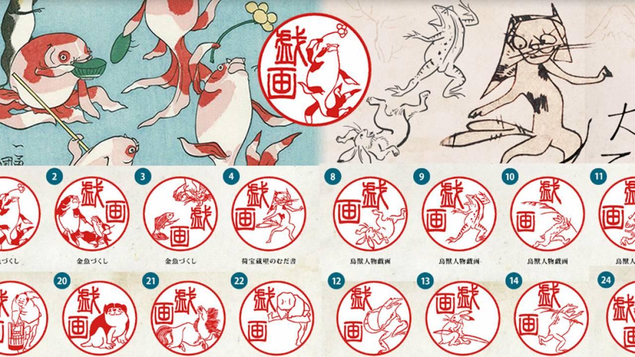 鳥獣戯画、北斎、国芳、暁斎…日本画の可愛い戯画がデザインされた印鑑「戯画図鑑」発売!