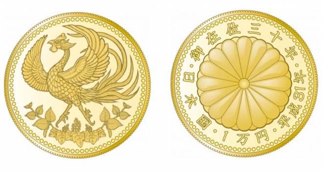純金に鳳凰!天皇陛下御在位30年記念貨幣デザインを財務省が発表
