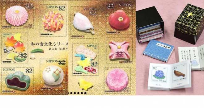 これは可愛いぞ!日本郵便から和菓子がテーマの特殊切手&豆本切手が発売!