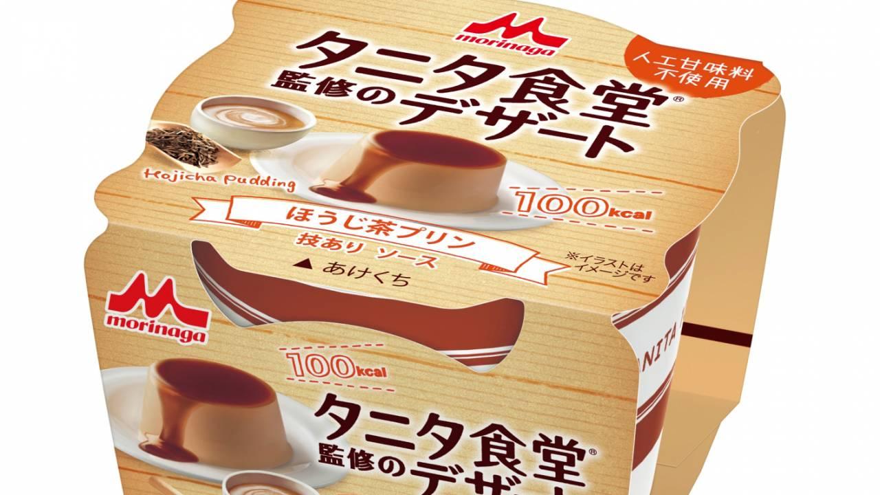 罪悪感なしの100kcal!タニタ食堂監修のデザートに和スイーツ「ほうじ茶プリン」新登場!
