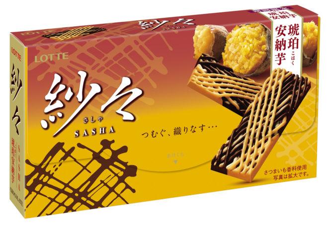 商品 新 お 菓子