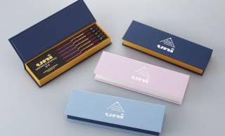 限定6000ダース!ロングセラーの国産鉛筆「uni」が60周年でプレミアムなダースケース&鉛筆を発売