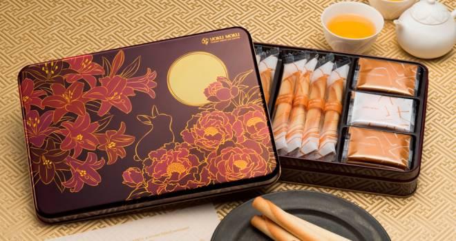 素敵デザイン!中秋の名月をイメージしたデザイン缶「中秋節アソート」がヨックモックから新発売