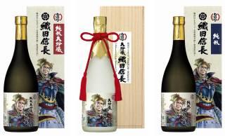 戦国のアルカディア!巨匠・松本零士が描く織田信長がラベルデザインになった日本酒が発売