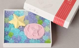 夜空に輝く12星座をイメージした和菓子「乙女の星空」が可愛すぎる!