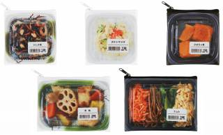 なんで作った案件(笑) スーパーのあの惣菜たちがモチーフの可愛い?「惣菜ポーチ」爆誕