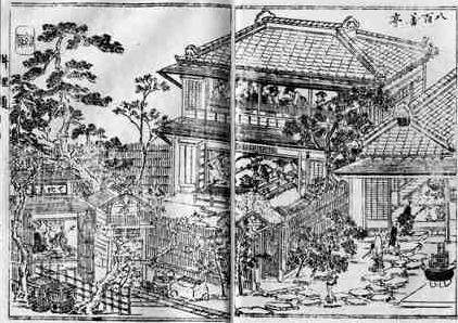 月経 小屋 江戸 時代