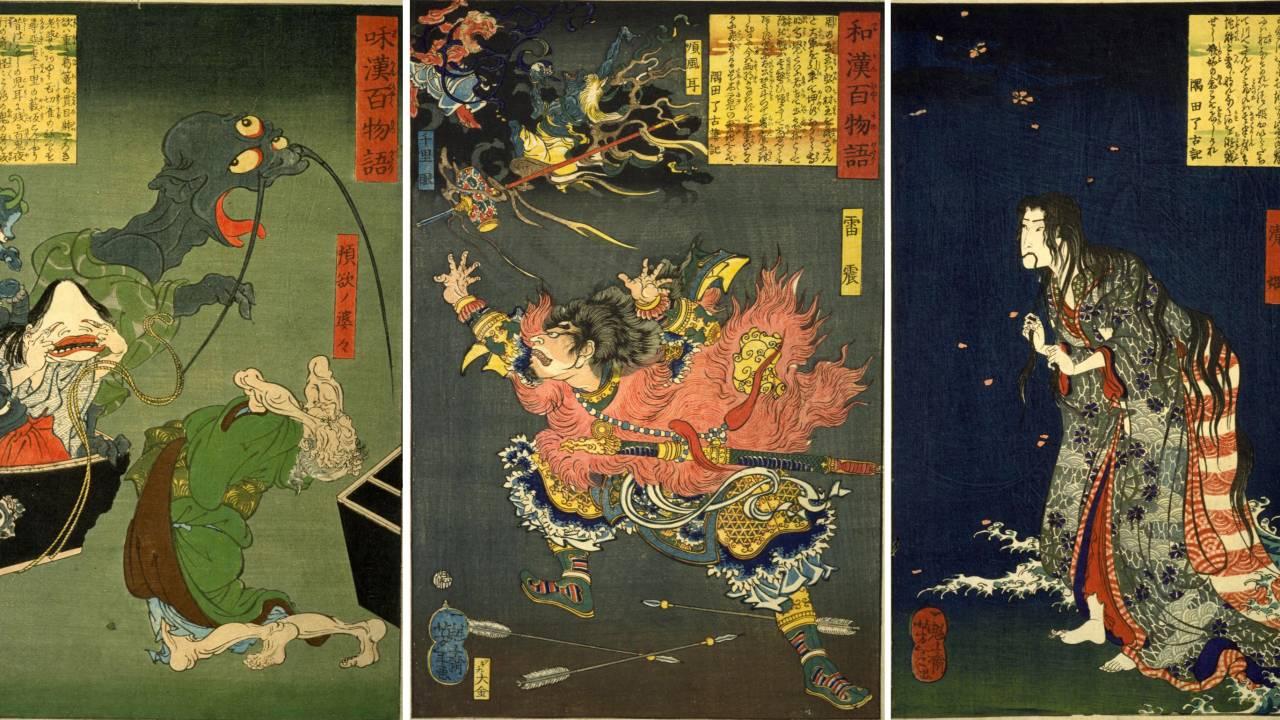 芳年はガチ!師匠 歌川国芳譲りの抜群センスを発揮、月岡芳年が妖怪伝説を描く「和漢百物語」