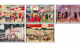 三代 歌川広重の浮世絵がデザインされた、明治150年記念の特殊切手が発売!