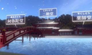 これは体験してみたい!鎌倉の新たな歴史スポット「幻の永福寺」がVRで9月15日から常設公開