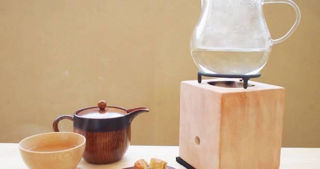 菊炭ひとつだけで火を愛でるすっきりコンパクトな火鉢「hahasoの火鉢」がステキ!